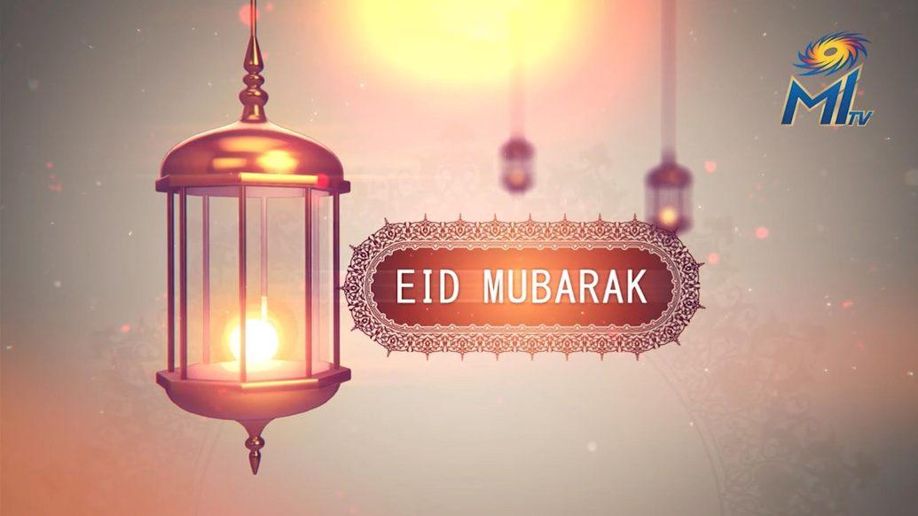 Eid Mubarak   Mumbai Indians