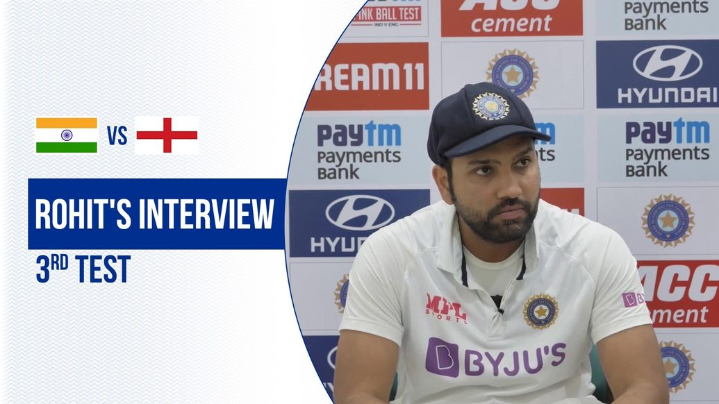 Rohit - I'm not a ball expert. I hold the bat in my hand | रोहित के विचार | IND vs ENG
