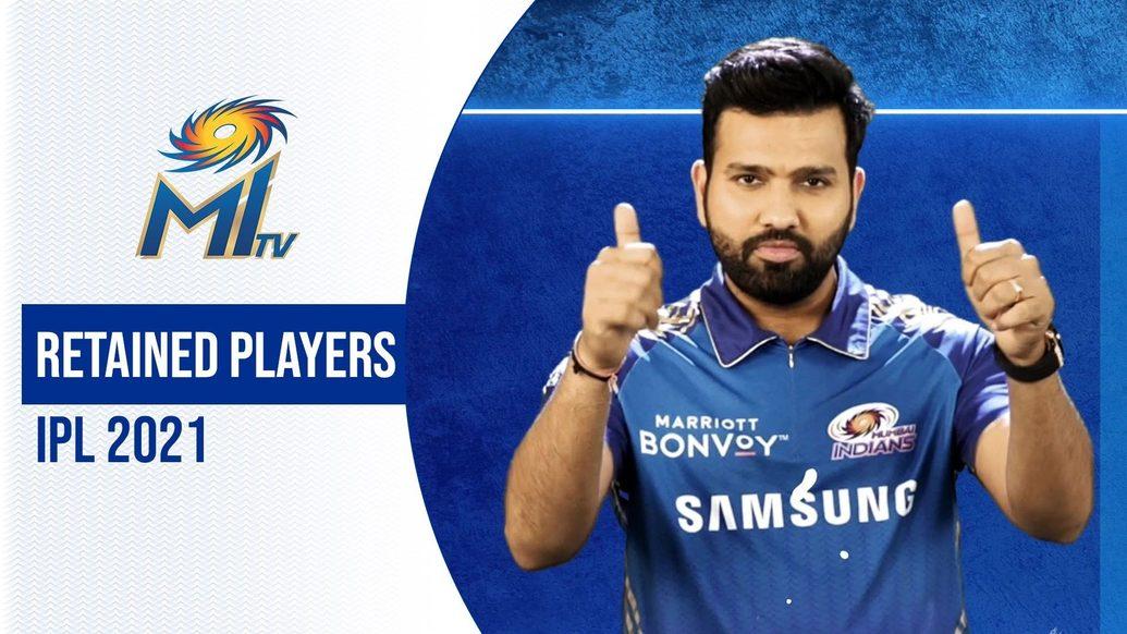 Mumbai Indians Retained Players | टीम में रखे गए खिलाड़ी | IPL 2021