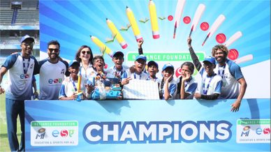 Reliance Foundation - Education and Sports for All