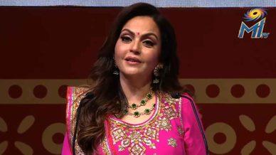 Mrs. Ambani's speech | MI Diwali