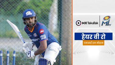 रोहित की बल्लेबाज़ी | आईपीएल 2021